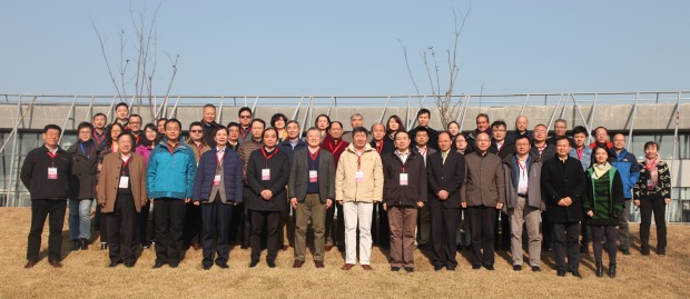 Annual Work Meeting 2017 of CAS Botanical Gardens Committee held in Sh