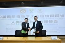 中国植物园联盟与国际植物园保护联盟签署合作备忘录