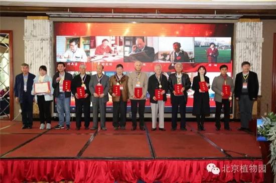 2016中国植物园学术年会在京开幕