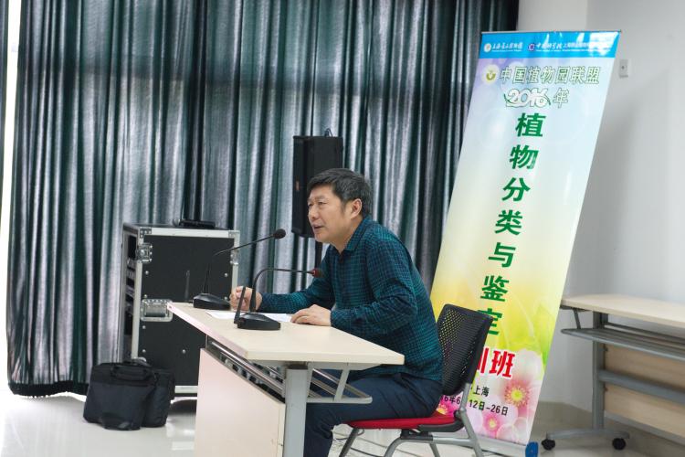 05 中国植物园联盟<a href=http://sourcedb.xtbg.cas.cn/zw/zjrck/yjy/200908/t20090805_2327307.html target=_blank class=infotextkey>陈进</a>理事长讲话.jpg