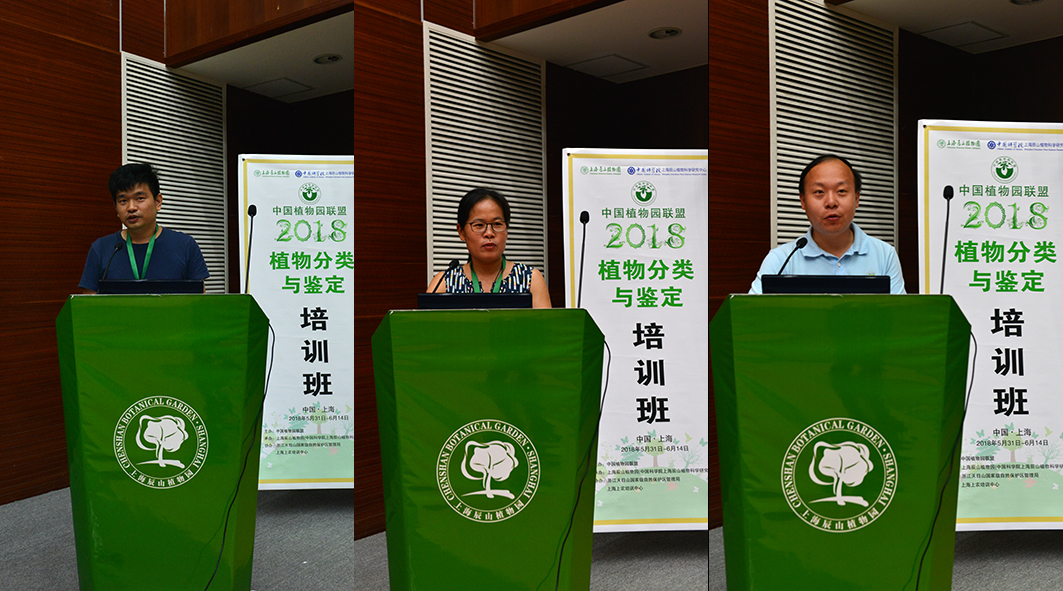 闭幕式:学员代表邱志敬(左)、屠娟丽(中)和教员代表杜诚(右)发言--葛斌杰摄影.JPG