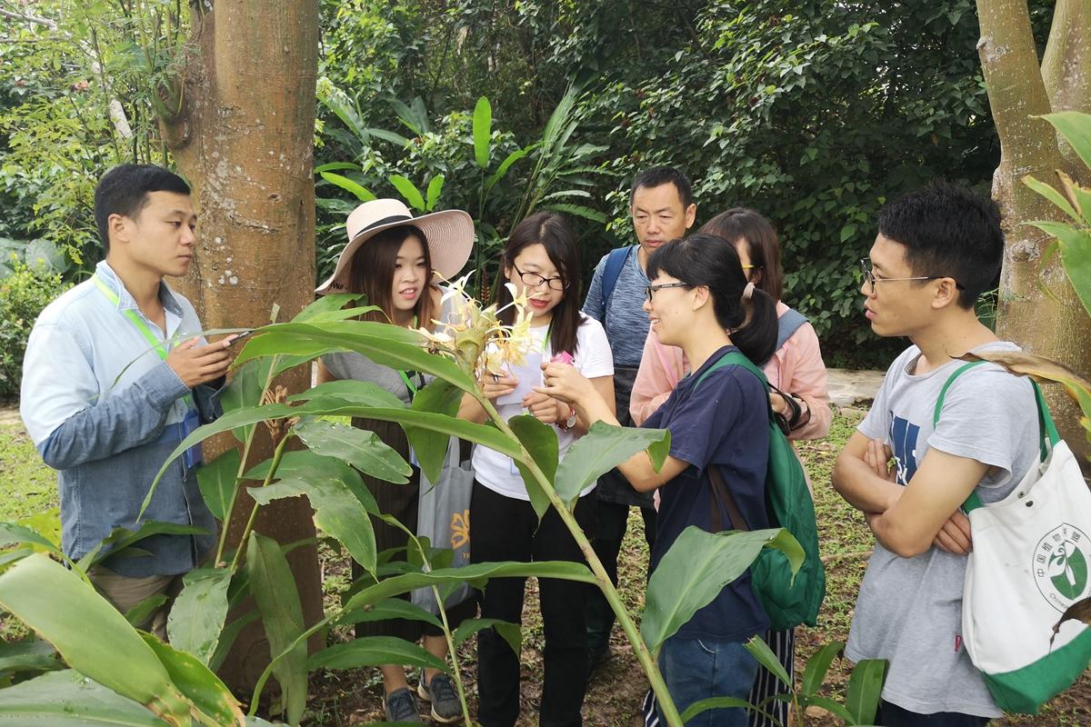 2018年园林园艺与景观建设培训班顺利结课