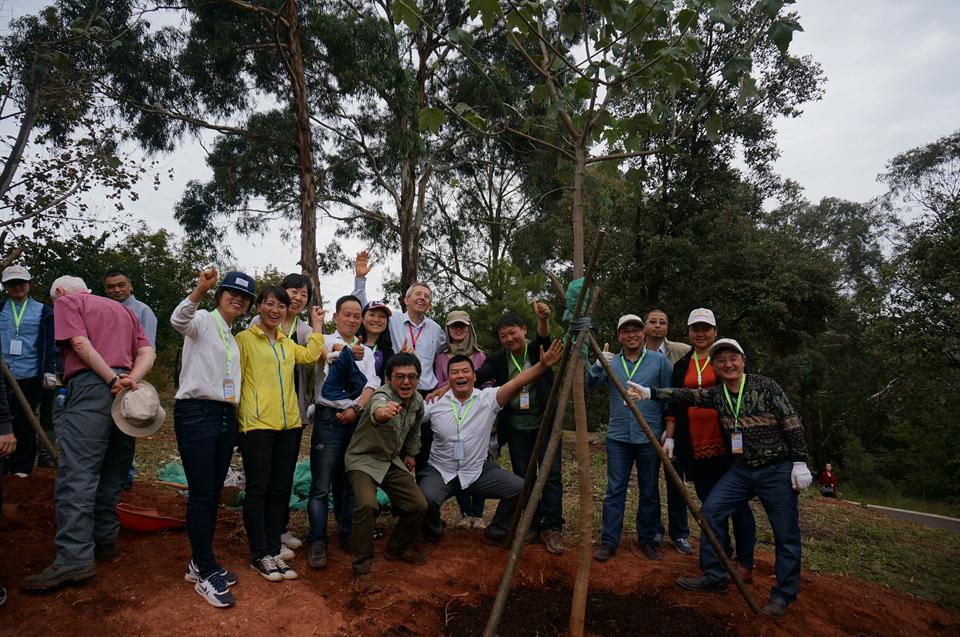 2015年园林园艺与景观建设培训班