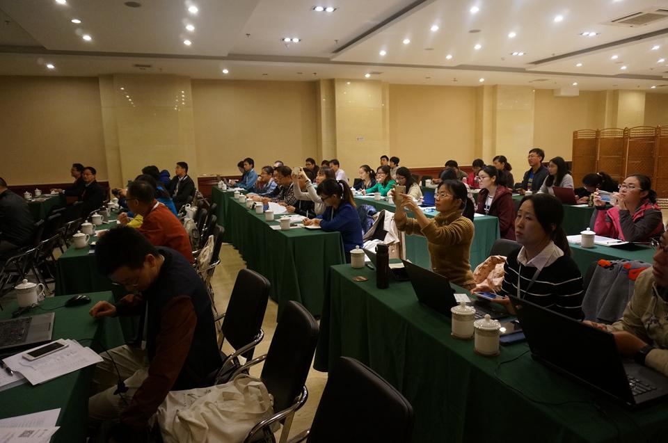 2016年植物信息管理培训班