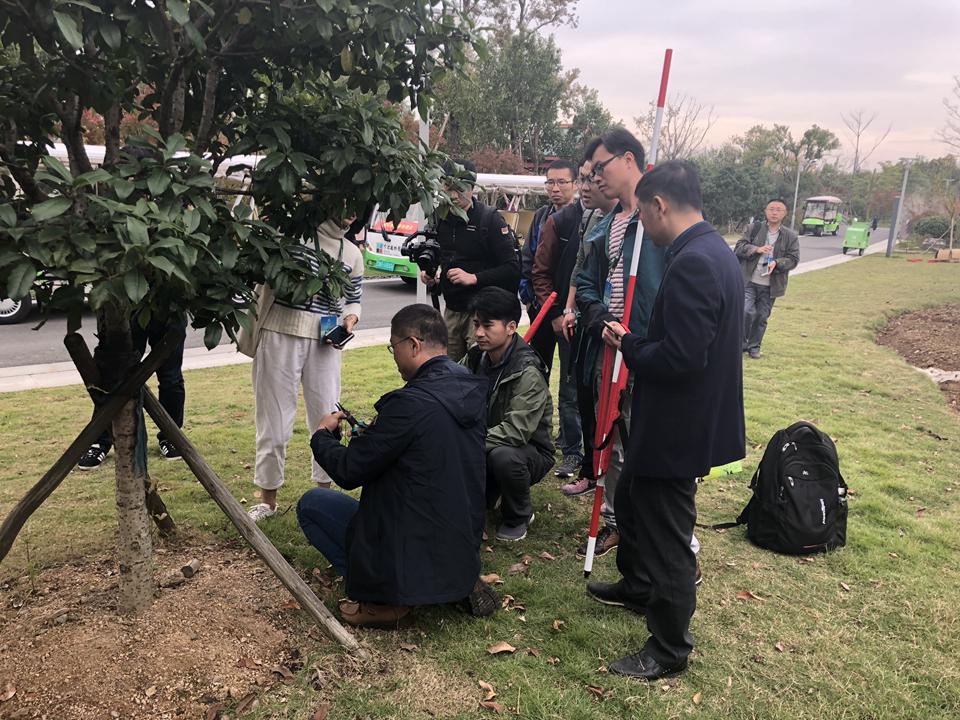 2018年活植物收集与迁地保育管理培训班